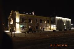 Przebudowa i remont budynku GOK w Żarkach